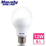 【Mavoly 美樂麗照明】LED 12W 廣角 節能省電 燈泡(白/黃光 任選6入)