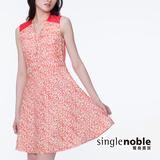 獨身貴族 粉嫩色系斑駁紋路洋裝(共3色)-紅桔花