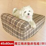 【凱蕾絲帝】中小型寵物專用獨立筒彈簧床墊+英倫橘單枕床包-45*60*11CM