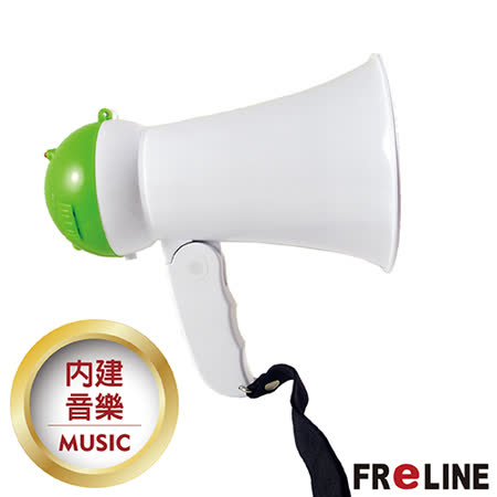 FReLINE 迷你擴音器_FL-S011 -friDay購物 x GoHappy