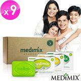 【Medimix】印度原廠授權皇室草本美肌皂禮盒限定版(綜合三色共9入)