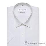 ROBERTA諾貝達 進口素材 台灣製 商務必備 純棉 素面短袖襯衫 白色