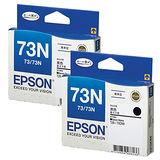 【EPSON】T105150 73N 原廠黑色墨水匣 (雙入組)