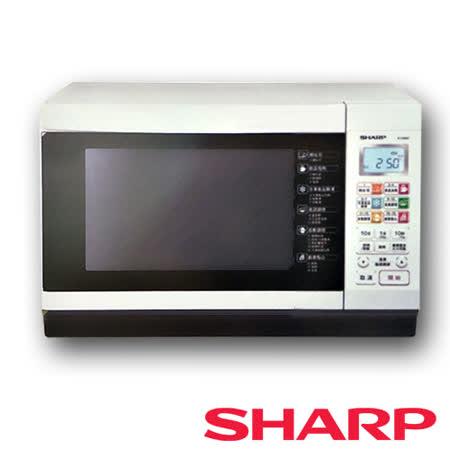 贈玻璃餐盤(2入)【夏普SHARP】 27L烘燒烤變頻微波爐 R-T28NC(W) -friDay購物 x GoHappy