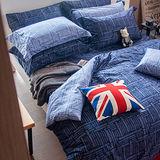OLIVIA 《亞爾薩斯》 加大雙人床包歐式枕套三件組
