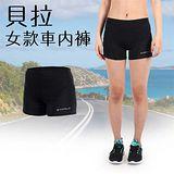 (女) HODARLA 貝拉單車內褲-3D立體坐墊 自行車 車褲 台灣製 黑
