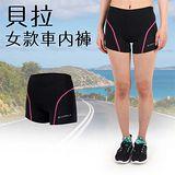 (女) HODARLA 貝拉單車內褲-3D立體坐墊 自行車 車褲 台灣製 黑透明粉紅
