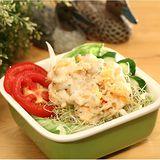 【優食配】好滋味龍蝦沙拉-250g/包(任選)