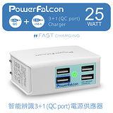 PowerFalcon 3+1(QC Port) USB 電源供應器