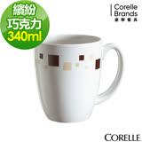 (任選) CORELLE 康寧繽紛巧克力馬克杯
