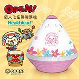 福利品-Healthlead OPEN-Chan 個人化空氣清淨機