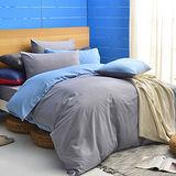 英國Abelia《漾彩混搭》單人三件式天使絨被套床包組-灰*藍