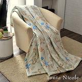 Tonia Nicole 東妮寢飾阿芙拉環保印染精梳棉涼被(150x195cm)