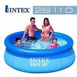 INTEX 8尺泳池 28110