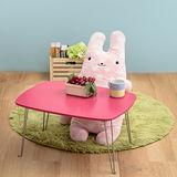 【 AS 】西瓜紅折腳式和式桌