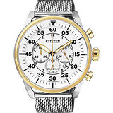 CITIZEN 限量飛行員光動能計時腕錶-銀x金圈/45mm CA4214-58A