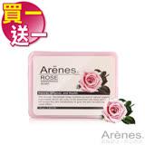 Arenes玫瑰香氛植萃手工皂100g(2入組)