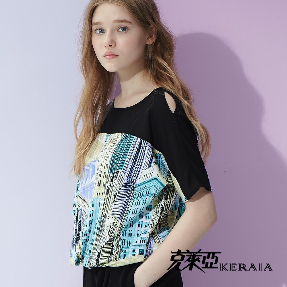 【克萊亞KERAIA】肩設計感印花上衣