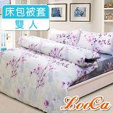 【LooCa】花境依夢柔絲絨四件式寢具組(雙人)