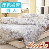【LooCa】漫舞玫瑰柔絲絨四件式寢具組(雙人)