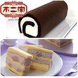 高雄不二家 真芋頭蛋糕(600g/入)+巧克力真乳捲(320g/入)