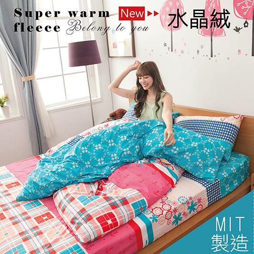 【伊柔寢飾】MIT台灣製造.水晶絨雙人床包被套四件組-艾格