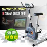 Performance 台灣精品 X-BIKE SIMPLE-BIKE 藍芽互動式立式遊戲健身車