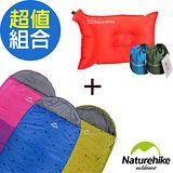 Naturehike 抗寒保暖 加大加厚亮彩圓餅單人睡袋+自動充氣枕