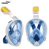 【THENICE 】全罩式浮潛呼吸面罩 三寶進化版 傑聯總代理公司貨 藍色