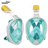 【THENICE 】全罩式浮潛呼吸面罩 三寶進化版 傑聯總代理公司貨 綠色