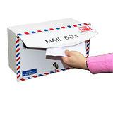 PUSH!居家生活用品 MAIL BOX個性化信箱郵箱郵筒報紙箱(掛牆式)I53