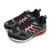 【男】GOOD YEAR 專業越野防水氣墊慢跑鞋 獵豹系列 waterproof 黑紅銀 63512