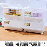 【百貨通】雙開直取式整理箱-50L(四入)