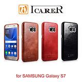 ICARER 復古系列 SAMSUNG Galaxy S7 單底背蓋 手工真皮保護套