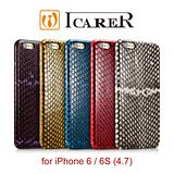 ICARER 蛇皮系列 iPhone 6 / 6S 單底背蓋 手工真皮保護套