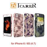 ICARER 迷彩系列 iPhone 6 / 6S 插卡背蓋 手工真皮保護套