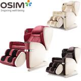 OSIM uLove白馬王子按摩椅OS-868