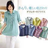 日本Portcros 現貨-細壓褶造型鈕釦七分袖襯衫(共兩色)