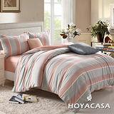 《HOYACASA 完美時光》水洗棉雙人四件式被套床包組
