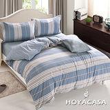 《HOYACASA 左岸風情》水洗棉雙人四件式被套床包組