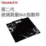 【三箭牌】第二代玻璃質量BMI指數秤(BMI-6628B)
