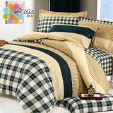 飾家《自由世界》雙人絲柔棉四件式床包被套組台灣製造