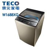 【TECO東元】16kg DD變頻洗衣機(W1688XG)