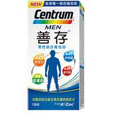 【善存】男性綜合維他命維生素120粒(2罐)