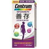 【善存】女性綜合維他命維生素120粒(2罐)