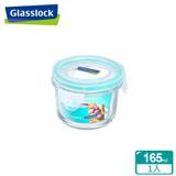 (任選)Glasslock強化玻璃微波保鮮盒 - 圓形165ml