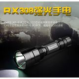 視睿Roxane美國Cree XPE-R3手電筒RX308(IPx6防水電筒)R3強光手電筒戰術手電筒