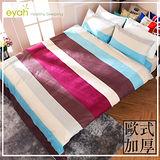 【eyah宜雅】台灣製歐風加厚款頂級柔絲絨-單人床包被套三件組-書香世家