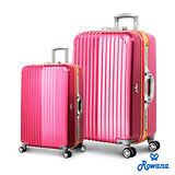 Rowana 金燦炫光PC鏡面鋁框行李箱 25+29吋(芭比桃粉)