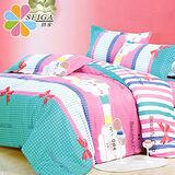 飾家 《美麗佳人》 加大絲柔棉四件式涼被床包組台灣製造